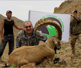 Hunt for Hangay Ibex