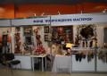 """Фотоотчет с выставки """"Охота и рыболовство на Руси"""""""