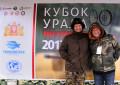 Состоялся «Кубок Урала по Снайпингу -2017»!