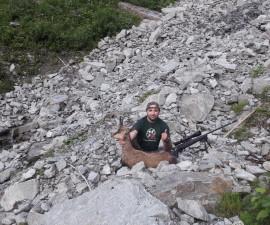Охота в Осетии