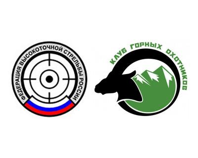 IV Кубок Федерации высокоточной стрельбы России по Снайпингу 2018»