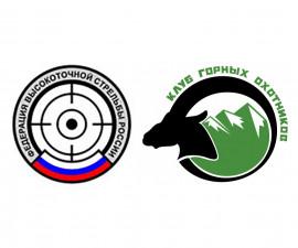 15 июля КГО проводит соревнования по стрельбе