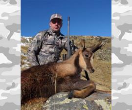 Охота в Испании на Пиренейскую серну