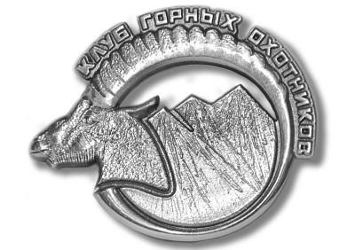 Знак КГО (серебро 925 пробы)