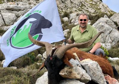 Охота на дикого майорканского козла