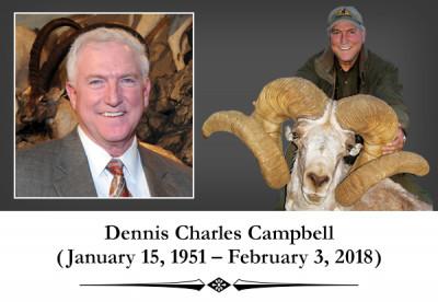 Скончался Деннис Кемпбелл (Dennis Campbell)