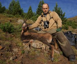 Охота на пиренейскую серну