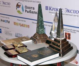 Праздник трофейных охотников в Крокус Экспо