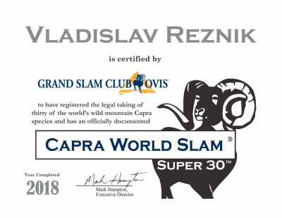 Очередное достижение Владислава Резника: GSCO Capra World Slam Super 30!