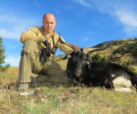 Охота на одичавшего козла