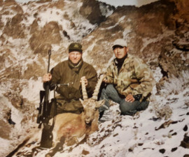 Охота на гобийского козерога