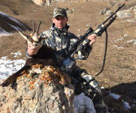 Охота в Чеченской республике