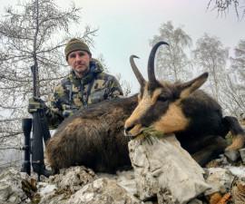 Охота в Словакии