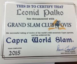 Capra World Slam
