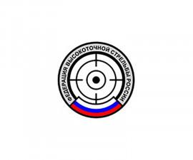 Открыта регистрация на «Кубок Федерации высокоточной стрельбы России по Снайпингу 2016»