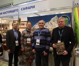 "Photo report from the Show "" Hunting and fishing in Russia"""