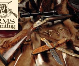 Выставка ARMS & Hunting 2016