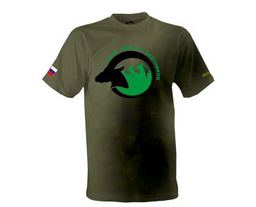 Men's Short-Sleeve T-Shirt with Logo