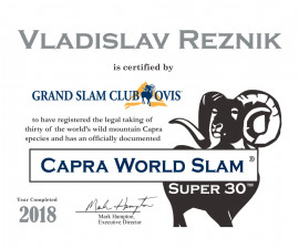 Очередное достижение Владислава Резника: GSCO Capra World Slam Super 30!