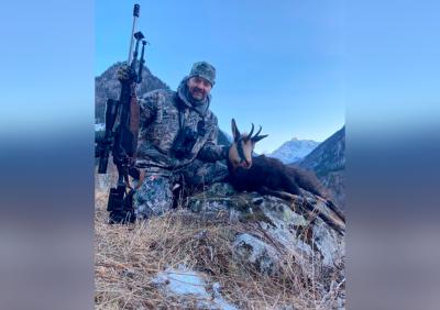 Охота в Северной Осетии