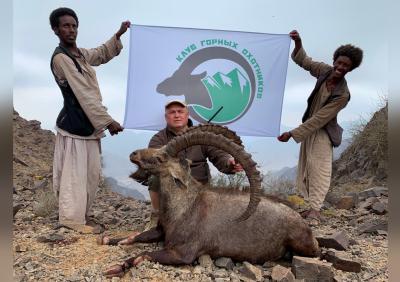 Нубийский козерог,Судан