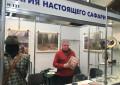 "Выставка ""Охота и рыболовство на Руси"""