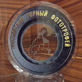 Russian Mountain Photo Trophy
